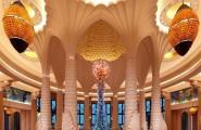 Atlantis The Palm Lobby dubaj.nadosah.sk