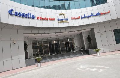 Five Continents Cassells Al Barsha Hotel exterier Dubaj.nadosah.sk